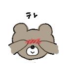熊次郎の生活(個別スタンプ:39)