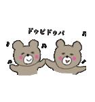 熊次郎の生活(個別スタンプ:40)