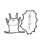 うさぎ帝国 その3(個別スタンプ:01)