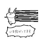 うさぎ帝国 その3(個別スタンプ:02)