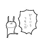 うさぎ帝国 その3(個別スタンプ:03)