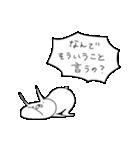 うさぎ帝国 その3(個別スタンプ:04)