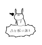 うさぎ帝国 その3(個別スタンプ:05)