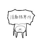 うさぎ帝国 その3(個別スタンプ:06)