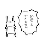 うさぎ帝国 その3(個別スタンプ:07)