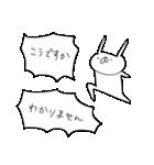 うさぎ帝国 その3(個別スタンプ:08)