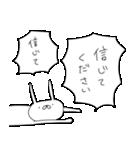 うさぎ帝国 その3(個別スタンプ:10)