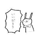 うさぎ帝国 その3(個別スタンプ:11)