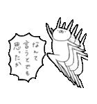 うさぎ帝国 その3(個別スタンプ:12)