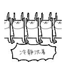 うさぎ帝国 その3(個別スタンプ:13)