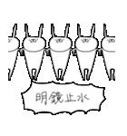 うさぎ帝国 その3(個別スタンプ:14)