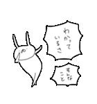 うさぎ帝国 その3(個別スタンプ:15)