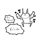うさぎ帝国 その3(個別スタンプ:16)