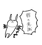 うさぎ帝国 その3(個別スタンプ:17)