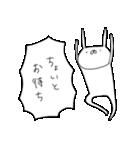 うさぎ帝国 その3(個別スタンプ:18)