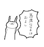 うさぎ帝国 その3(個別スタンプ:19)