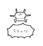 うさぎ帝国 その3(個別スタンプ:20)
