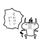うさぎ帝国 その3(個別スタンプ:26)