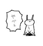 うさぎ帝国 その3(個別スタンプ:28)