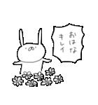 うさぎ帝国 その3(個別スタンプ:30)