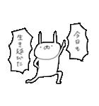 うさぎ帝国 その3(個別スタンプ:34)