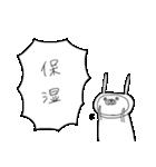 うさぎ帝国 その3(個別スタンプ:37)