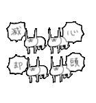 うさぎ帝国 その3(個別スタンプ:38)