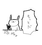 うさぎ帝国 その3(個別スタンプ:39)