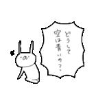 うさぎ帝国 その3(個別スタンプ:40)