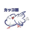 錦花鳥のチョーちゃんⅡ(個別スタンプ:2)
