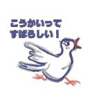 錦花鳥のチョーちゃんⅡ(個別スタンプ:3)