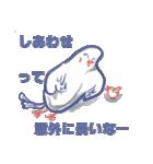 錦花鳥のチョーちゃんⅡ(個別スタンプ:4)