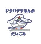錦花鳥のチョーちゃんⅡ(個別スタンプ:6)