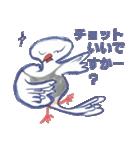 錦花鳥のチョーちゃんⅡ(個別スタンプ:8)