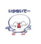錦花鳥のチョーちゃんⅡ(個別スタンプ:11)