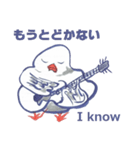 錦花鳥のチョーちゃんⅡ(個別スタンプ:12)