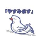 錦花鳥のチョーちゃんⅡ(個別スタンプ:15)