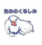 錦花鳥のチョーちゃんⅡ(個別スタンプ:18)