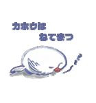 錦花鳥のチョーちゃんⅡ(個別スタンプ:19)