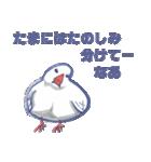 錦花鳥のチョーちゃんⅡ(個別スタンプ:23)