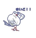 錦花鳥のチョーちゃんⅡ(個別スタンプ:24)