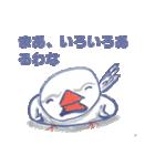 錦花鳥のチョーちゃんⅡ(個別スタンプ:25)