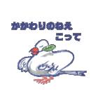錦花鳥のチョーちゃんⅡ(個別スタンプ:26)