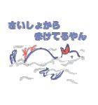 錦花鳥のチョーちゃんⅡ(個別スタンプ:29)
