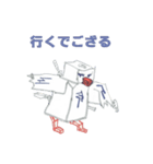 錦花鳥のチョーちゃんⅡ(個別スタンプ:30)