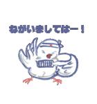 錦花鳥のチョーちゃんⅡ(個別スタンプ:31)