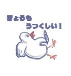 錦花鳥のチョーちゃんⅡ(個別スタンプ:32)