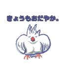 錦花鳥のチョーちゃんⅡ(個別スタンプ:33)