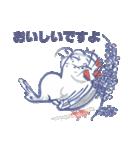 錦花鳥のチョーちゃんⅡ(個別スタンプ:34)