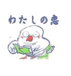 錦花鳥のチョーちゃんⅡ(個別スタンプ:36)